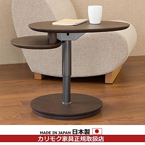 カリモク リビングテーブル/サイドテーブル