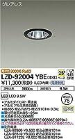 DAIKO LEDダウンライト (LED内蔵) 電源別売 グレアレス 電球色 3000K 埋込穴Φ75 LZD92004YBE