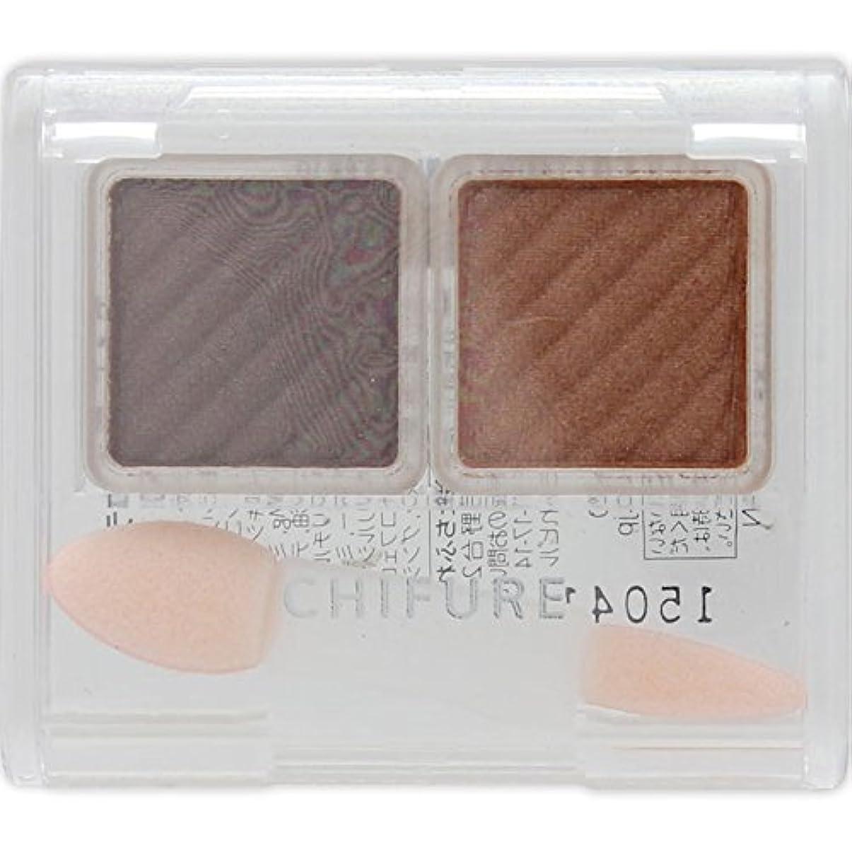 たとえ残酷な保護するちふれ化粧品 アイ カラー(チップ付) チョコレートブラウン 70番