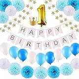 【25点セット】華やか 1歳 誕生日の飾りセット バースデーデコレーションセット 誕生日バルーン 装飾 ペーパーフラワー バースデーパーティー 記念撮影に  (ブルー)