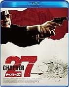 ビッグスターを失った深い悲しみは今も続いている。『チャプター27』