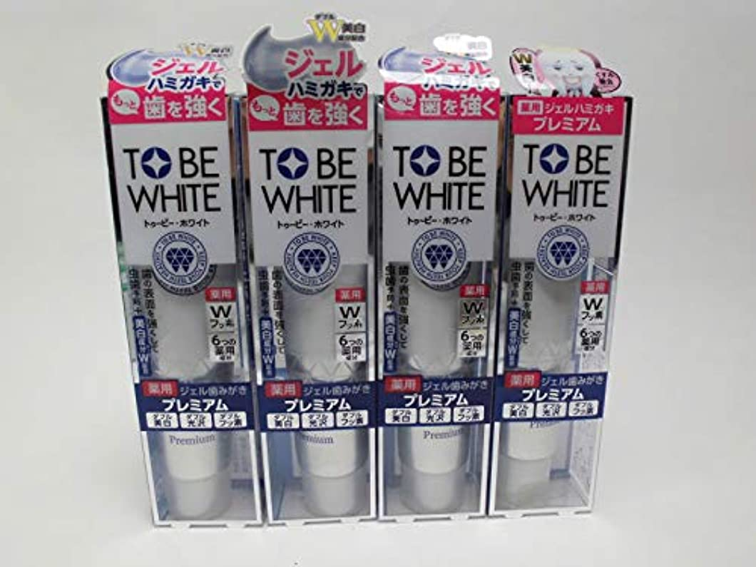 トラックの量ブランド名【4個セット】トゥービー?ホワイト 薬用デンタル ジェル プレミアム (60g) 定価1540円×4個