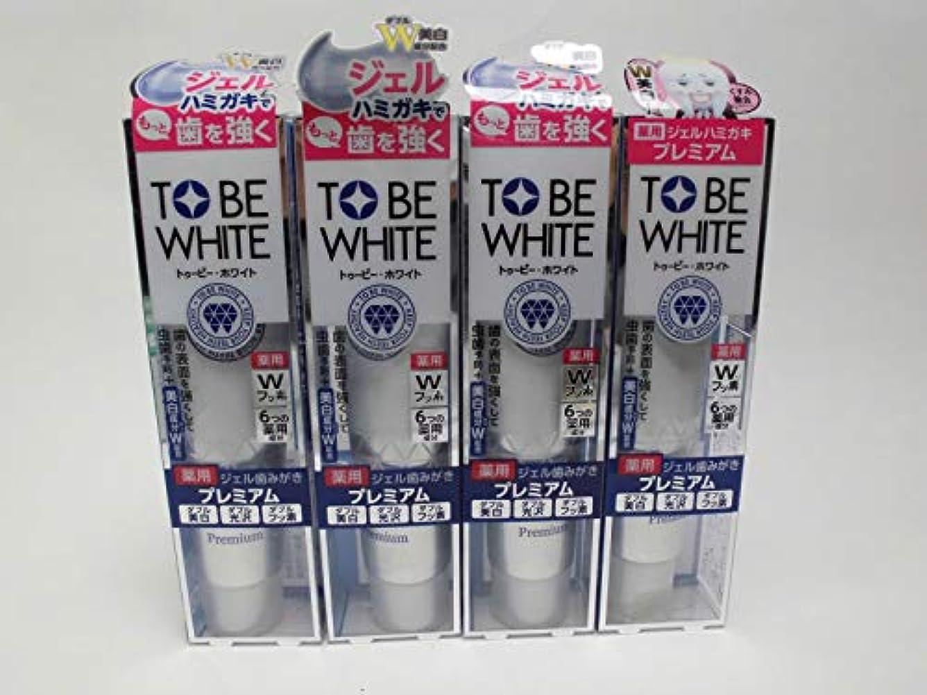 コントロールビザ鷲【4個セット】「歯周病予防+ホワイトニング」 トゥービー?ホワイト 薬用デンタル ジェル プレミアム (60g) 定価1540円×4個