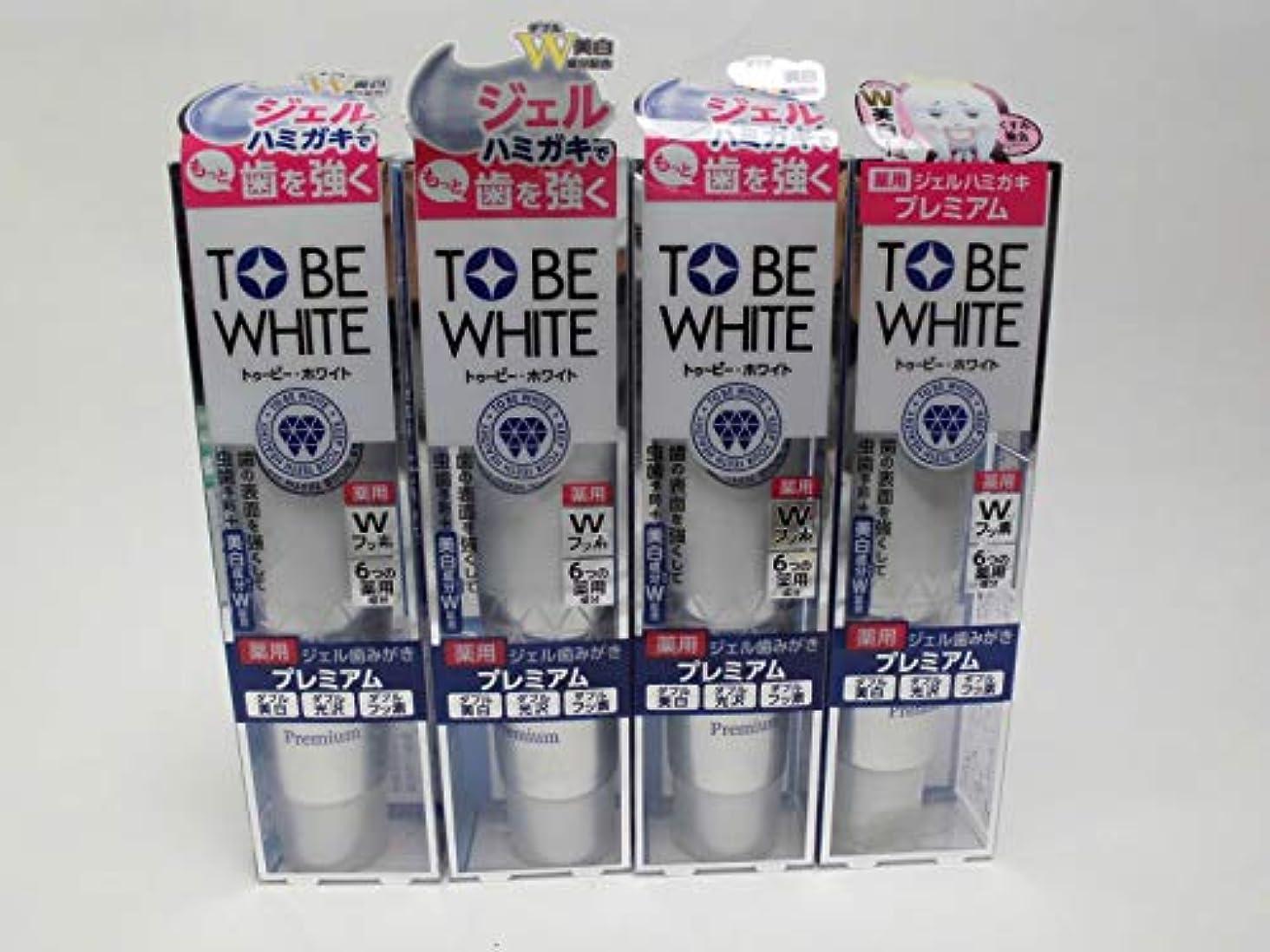パース推論新着【4個セット】「歯周病予防+ホワイトニング」 トゥービー?ホワイト 薬用デンタル ジェル プレミアム (60g) 定価1540円×4個