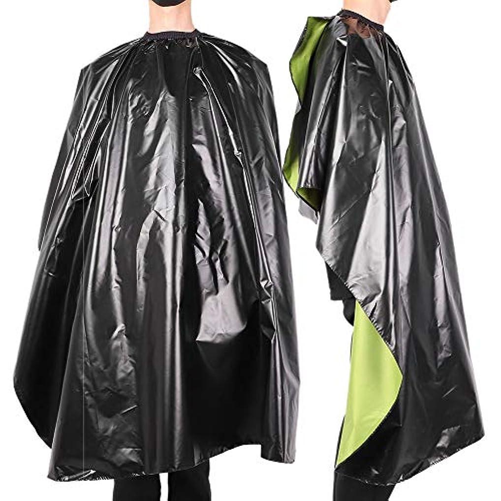 観点側ナインへ防水 調整可能 サロン 散髪 ヘアスタイリングケープ-ガ ウン大人の理髪理髪師 ラップエプロン