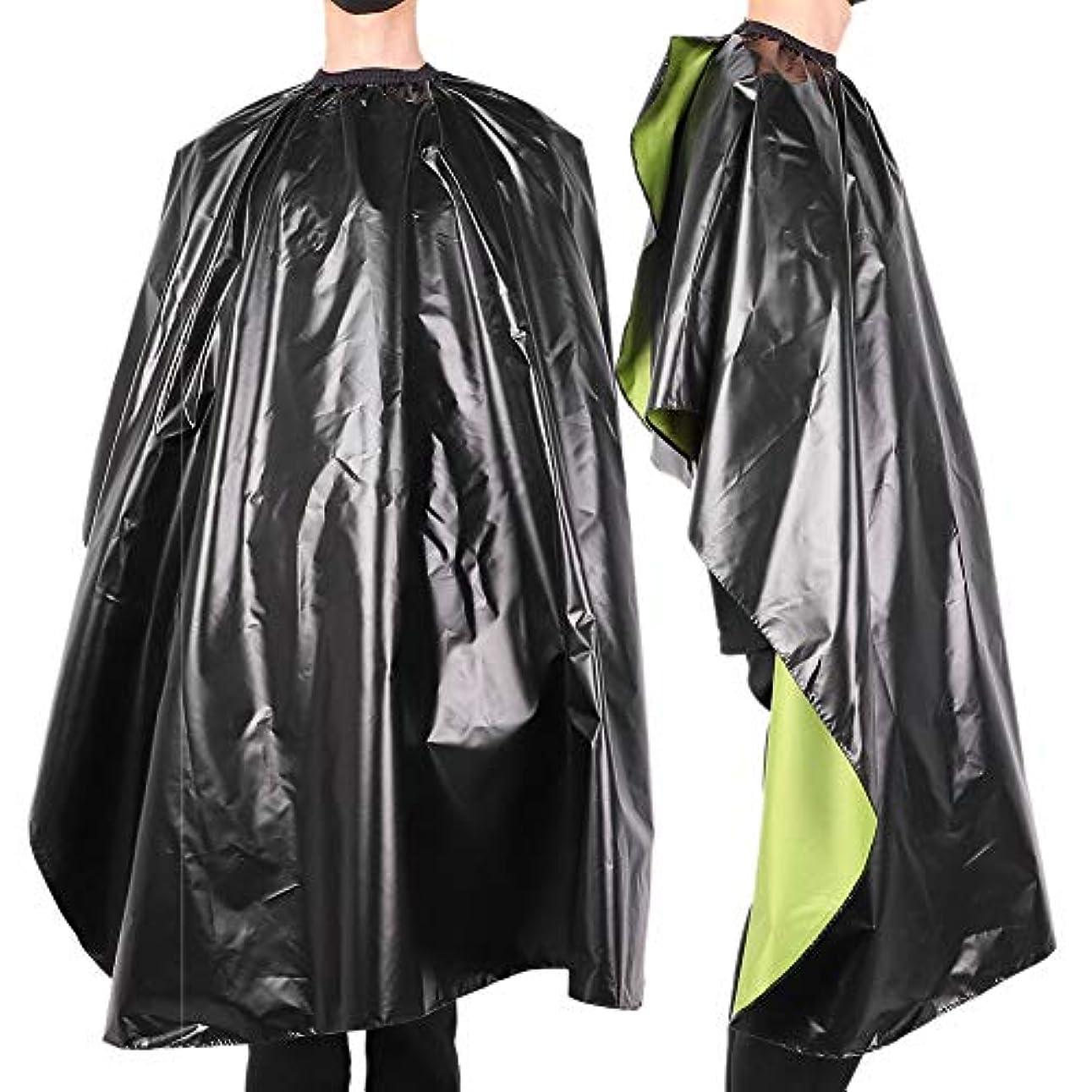 スポット包囲限りなく防水 調整可能 サロン 散髪 ヘアスタイリングケープ-ガ ウン大人の理髪理髪師 ラップエプロン