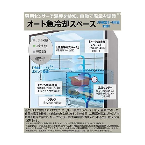 日立 冷蔵庫 430L 6ドア クリスタルホワ...の紹介画像9
