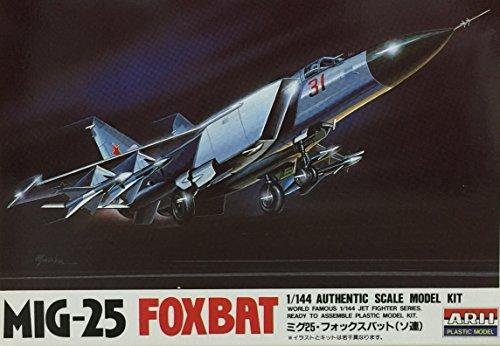 1/144 ジェットファイターシリーズシリーズ ミグ25