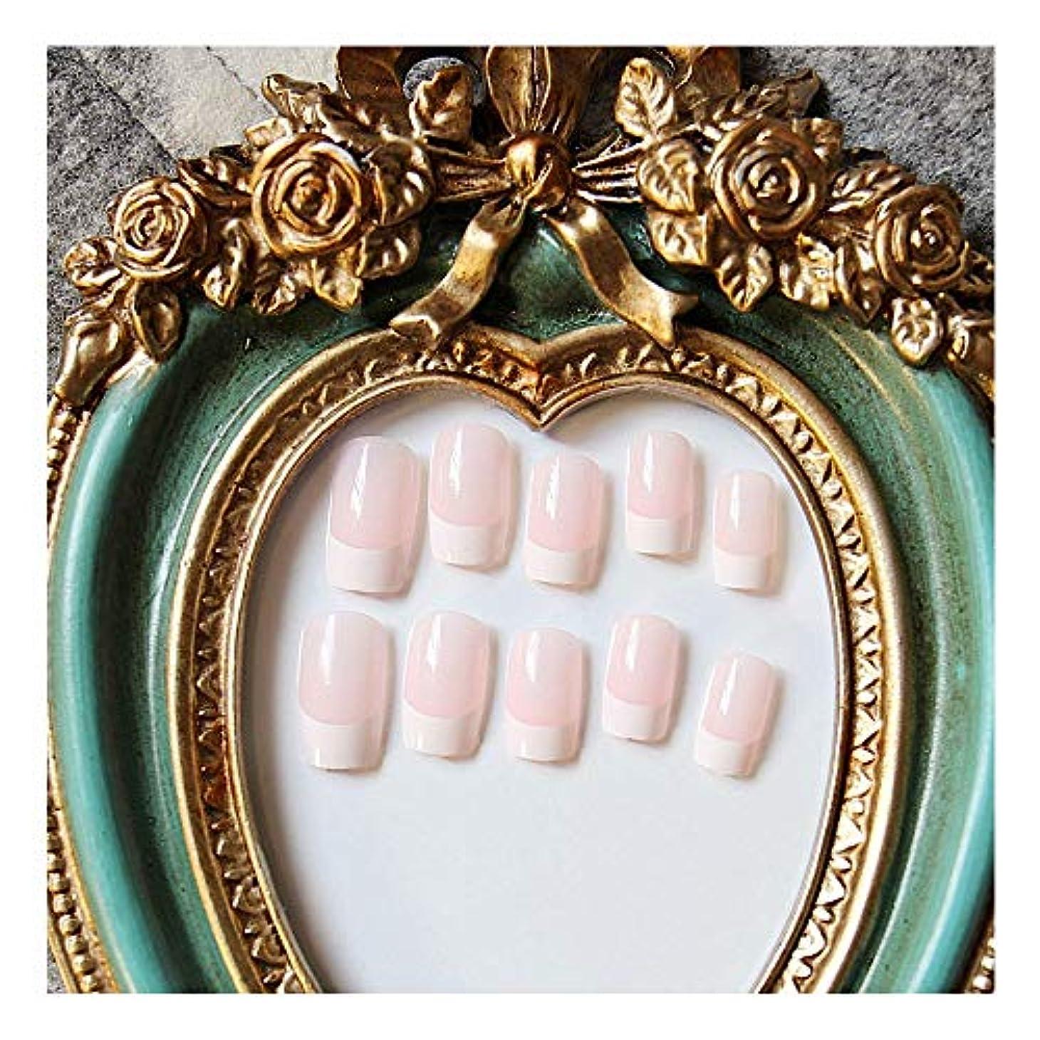 からかうコンソール女王HOHYLLYA ピンク+ホワイトフェイク釘ショートグルー完成ネイルアート偽の釘 (色 : 24 pieces)