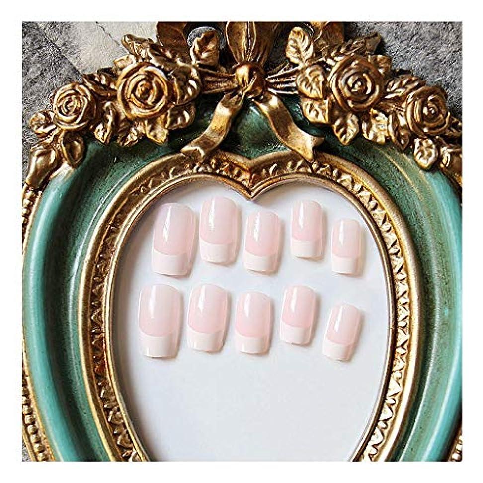 系譜ブロックする委員会HOHYLLYA ピンク+ホワイトフェイク釘ショートグルー完成ネイルアート偽の釘 (色 : 24 pieces)