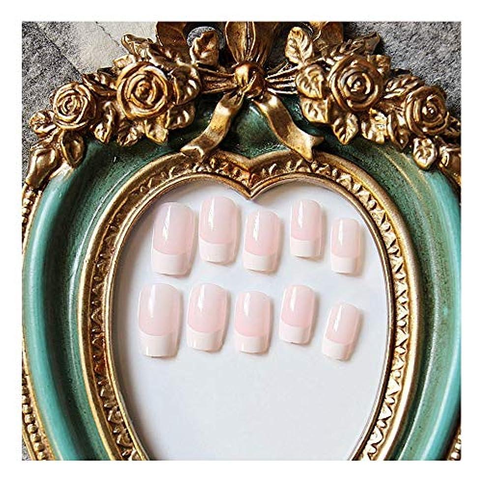意外オークランド桁HOHYLLYA ピンク+ホワイトフェイク釘ショートグルー完成ネイルアート偽の釘 (色 : 24 pieces)