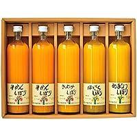 伊藤農園 100%ピュアジュース5本ギフトセット 70905g オレンジジュース