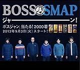 BOSS×SMAP 香取慎吾 ボスジャン Lサイズ BOSSジャン