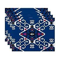 E by design PT4GN532BL7BL14 18x14 Jodhpur Medallion Geometric Print Placemat Blue [並行輸入品]