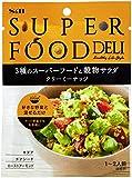 S&B SUPERFOOD DELI 3種のスーパーフードと穀物サラダ クリーミーナッツ 24g×5個