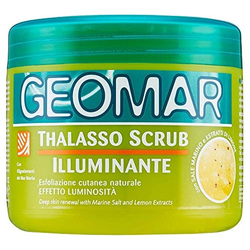 広いテンション抑止するジェオマール タラソスクラブ イルミナント#レモン600g [並行輸入品]