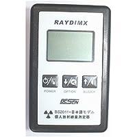 AK2011 分解能0.01 uSv/h ガイガーカウンター 放射線測定器 日本語操作 (中国製)