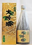 日本酒 原酒 大吟醸 二世古酒造 720ml