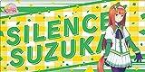 ブシロード ラバーマットコレクション V2 Vol.111 TVアニメ『ウマ娘 プリティーダービー Season 2』サイレンススズカ