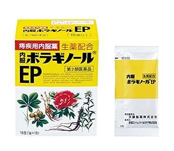 【第2類医薬品】内服ボラギノールEP 16包