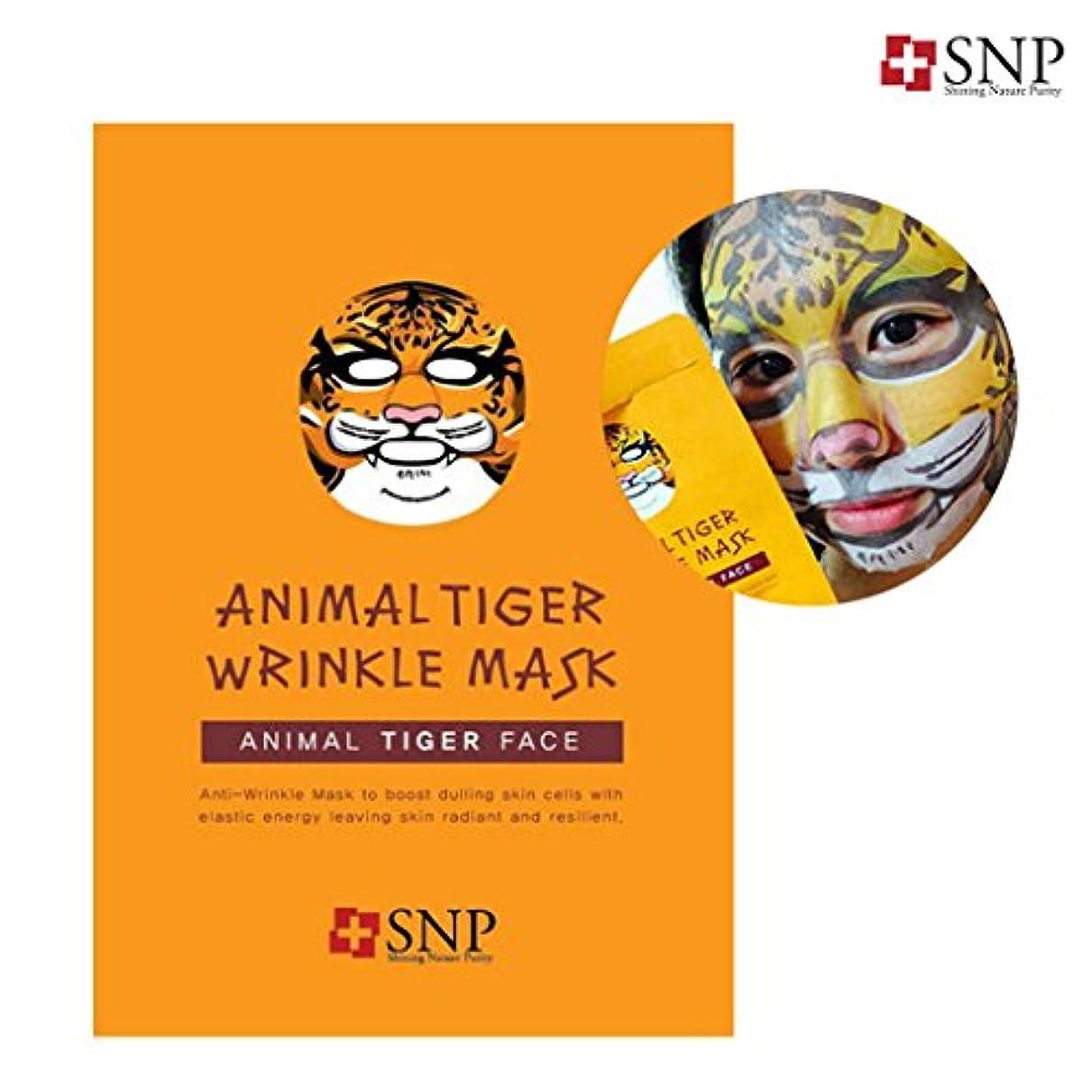 ヘルメット売り手縮約SNP アニマル タイガーリンクルマスク10枚 / animal tiger wrinkle mask 10ea[海外直送品]