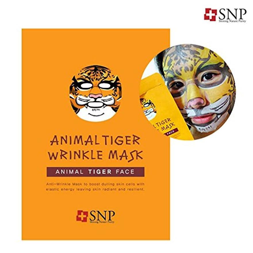 愛撫タイピスト栄光SNP アニマル タイガーリンクルマスク10枚 / animal tiger wrinkle mask 10ea[海外直送品]