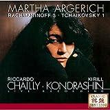 チャイコフスキー:ピアノ協奏曲第1番/ラフマニノフ:ピアノ協奏曲第3番 画像