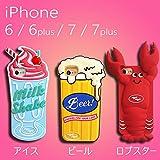iPhone7ケース iPhone7 Plus ケース アイフォン7 iPhoneケースplus iphone6s ケース iPhone6 アイフォン7 アイフォン6 TWICE twice トゥワイス PV TT アイフォンケース iPhone 7,ロブスター