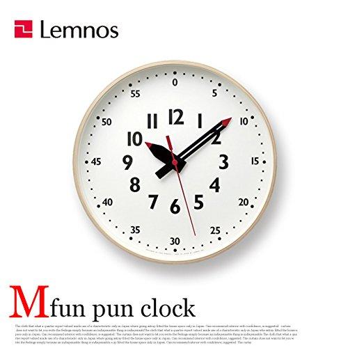 fun pun clock YD14-08M