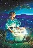 1000ピース 光るジグソーパズル 美しい星座シリーズ おとめ座【光るパズル】裏側アルファベット表記 お誕生日プレゼント(50cm×75cm)