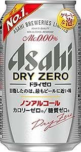 アサヒ ドライゼロ ノンアルコール 350ml×24本
