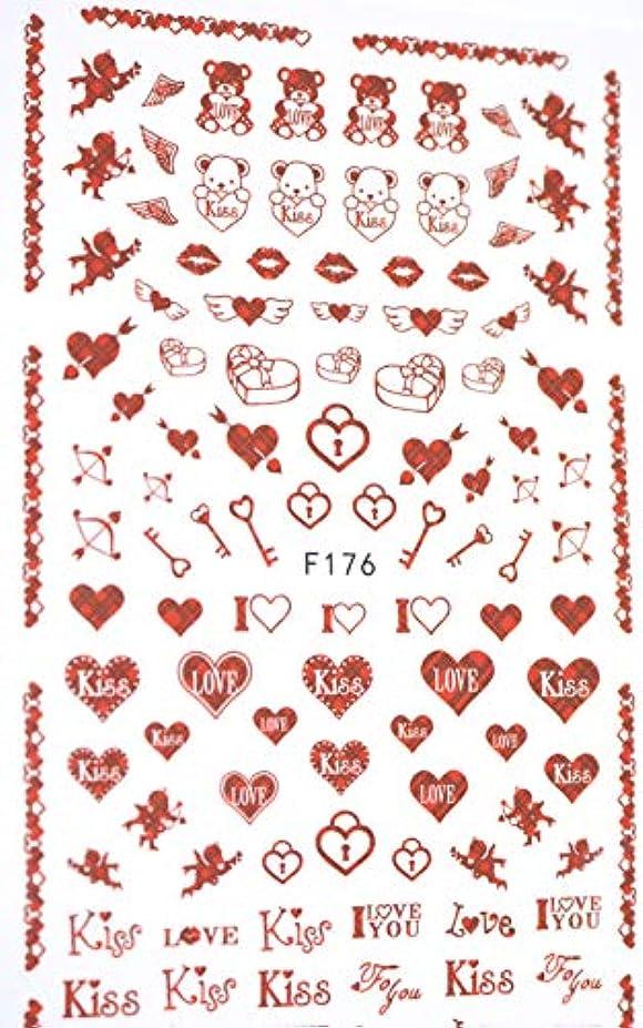 確認するジーンズ部分的【jewel】ネイル シール ステッカー ハート 蝶 鍵 クマ KISS LOVE フェザー 天使 デコ ネイルアート (F176)