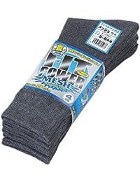 【4足組×5セット販売】おたふく手袋  S-644 フィット メッシュ 先丸 ダークグレー【20足】【サイズ】 25~26~27cm