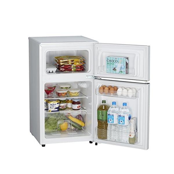 ハイセンス 冷凍冷蔵庫 93L HR-B95Aの紹介画像2