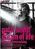 パティ・スミス:ドリーム・オブ・ライフ デラックス・エディション[DVD]