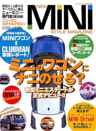 ニューミニ・スタイルマガジン 15 (M.B.MOOK)