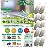 【カメムシちゃんアウト 10個入】カメムシ忌避剤