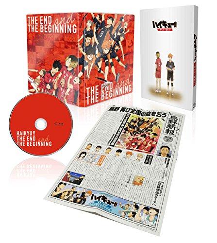 劇場版総集編 前編『ハイキュー!!終わりと始まり』(初回生産限定版) [Blu-ray]の詳細を見る