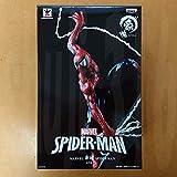 バンプレスト MARVEL 豪塊 SPIDER-MAN スパイダーマン フィギュア