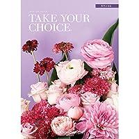 ハーモニック カタログギフト TAKE YOUR CHOICE (テイク・ユア・チョイス) カランコエ 包装紙:ルシェローズ