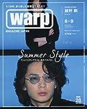 warpMAGAZINEJAPAN2016年8月9月号