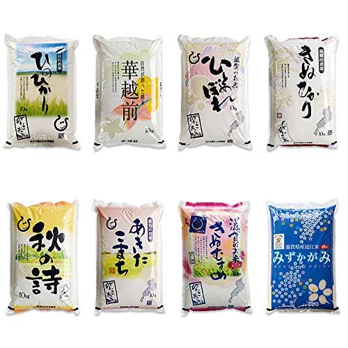 【新米!】福袋米 白米10kg×1袋【平成30年度・滋賀県産...