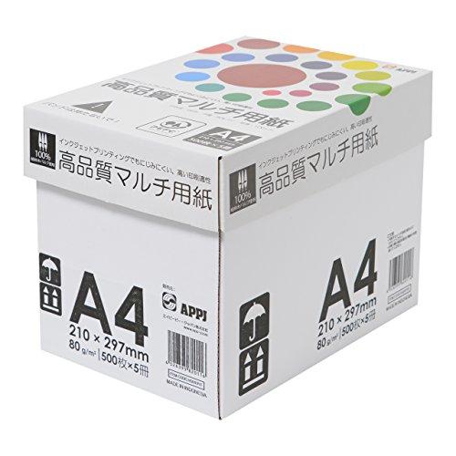コピー用紙 A4 高品質マルチ用紙 白色度98% 紙厚0.106mm 2500枚(500×5) インクジェット用紙