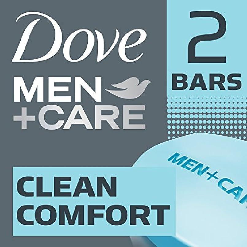 気を散らすピジン安定しましたDove 男性+ケアソープ、クリーンコンフォート4オンス、2バー