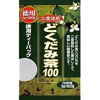 ユウキ製薬 徳用 どくだみ茶100