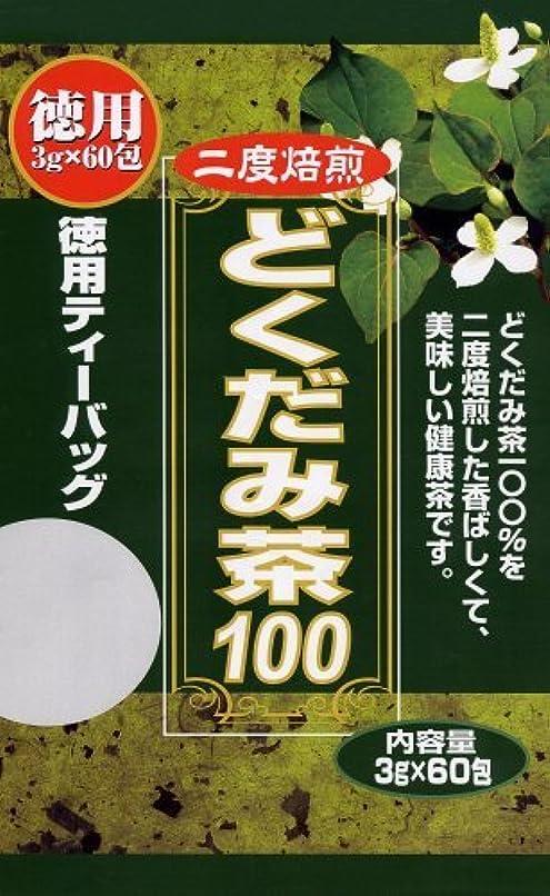 欠乏補正ゆるくユウキ製薬 徳用 どくだみ茶100