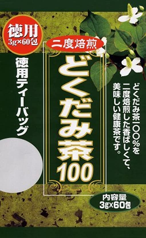 スモッグ交じる抑制するユウキ製薬 徳用 どくだみ茶100
