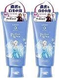 【まとめ買い】洗顔専科 パーフェクトホイップu 120g×2個セット(ディズニー映画『アナと雪の女王2』限定デザイン) 120g(アナと雪の女王2限定デザイン)×2個セット