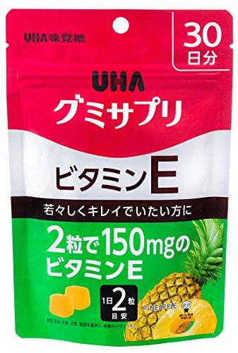UHAグミサプリ ビタミンE パイナップル味 スタンドパウチ 60粒 30日分