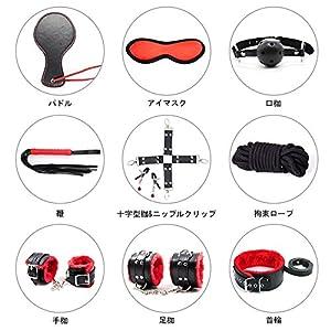 SMグッズ アダルトグッズ SMプレイ 拘束具 コスプレ 大人の玩具 豪華10点セット 成人用(黒赤)